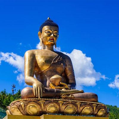 kuensel-phodrang-trip-visiit