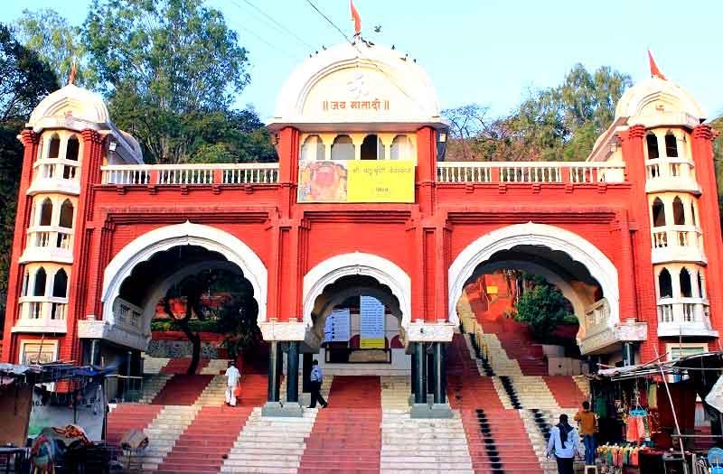 Chaturshringi Temple Pune Maharashtra