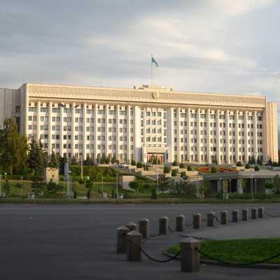 Palace Of Republic